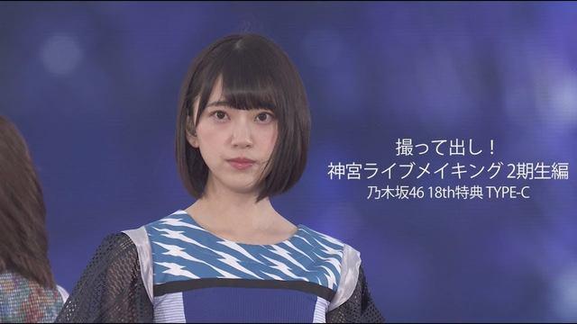 乃木坂46動画